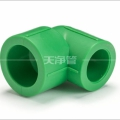 天净绿色抗菌管材