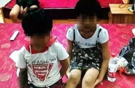 """东海两孩子被陌生女子一句""""带你们去拍照"""""""