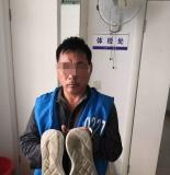 """犯罪经验丰富!东海一男子15年来因犯盗窃罪、赌博罪等,多次出入""""班房"""""""