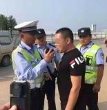 拘留十五日以下,罰款兩千,吊銷駕駛證!這就是這個東海男子再次酒駕的后果!