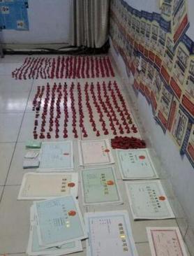 """青湖某行业""""劳模"""",05年伪造国家印章被判"""