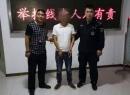 """青湖又一""""办假证""""的被抓,在外面躲了一年多..."""