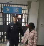 祸从口出!山左口一女子发朋友圈辱骂执法人员,被拘留二天!