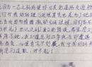 今天,全东海都在看这个15岁女儿写的道歉信~