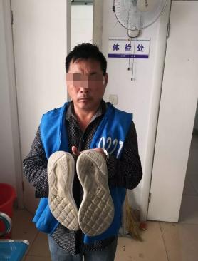 犯罪经验丰富!东海一男子15年来因犯盗窃罪
