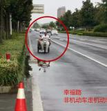 这些东海人因违反交通法则被曝光 看看有没有你认识的!