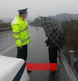 七旬老人大雨中迷途东海民警将其送回家