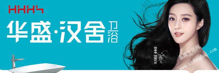201301271028288906555_看图王.jpg