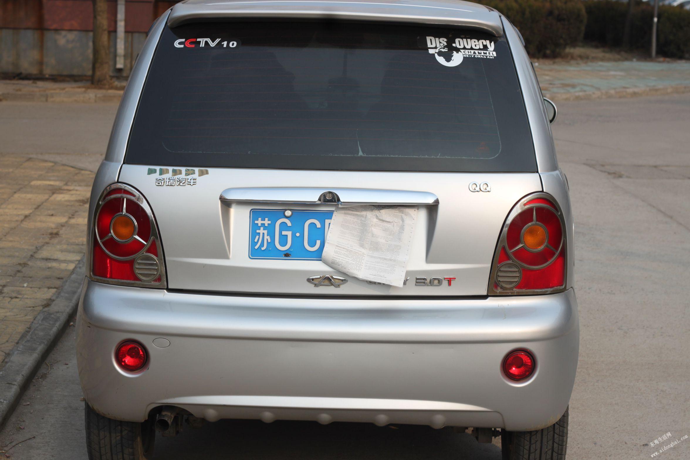 卖奇瑞qq308小轿车