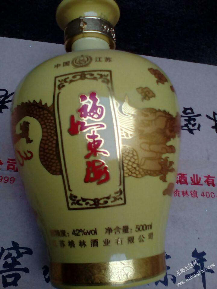 手里一批桃林窖藏,福如东海,处理低价价格,分别,240.200.