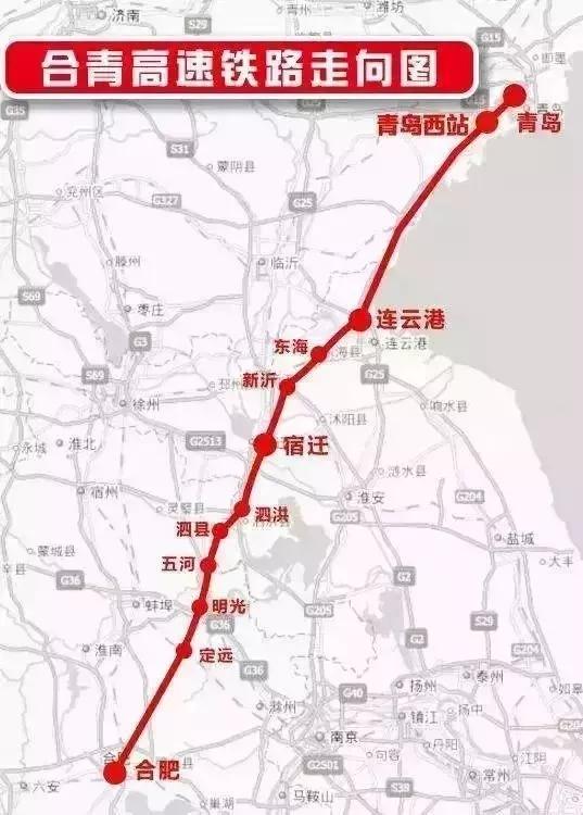 又一条高铁经过东海!很多人看完就说:东海房价还会涨!