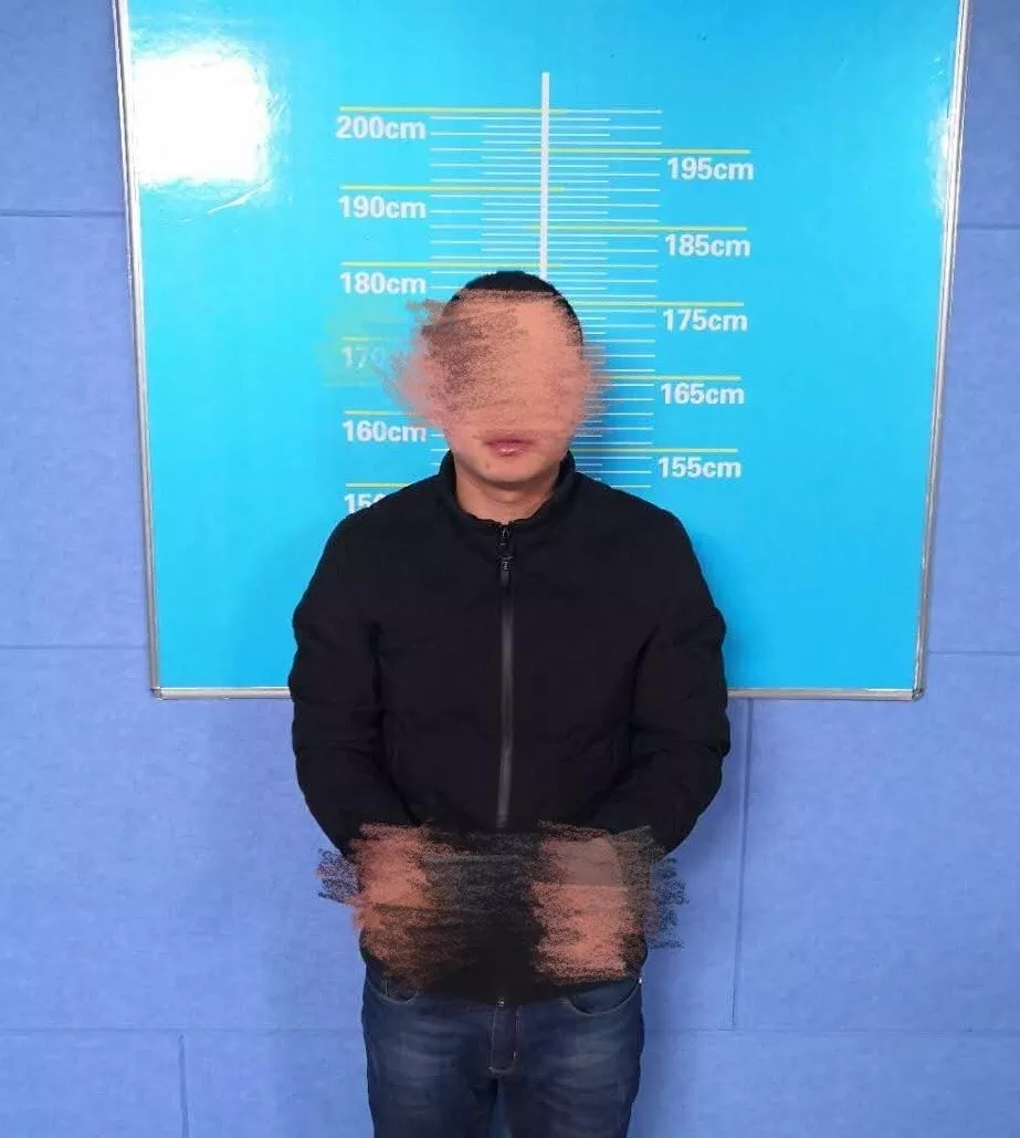 东海一男子在快手上骂交警,被行政拘留7日!