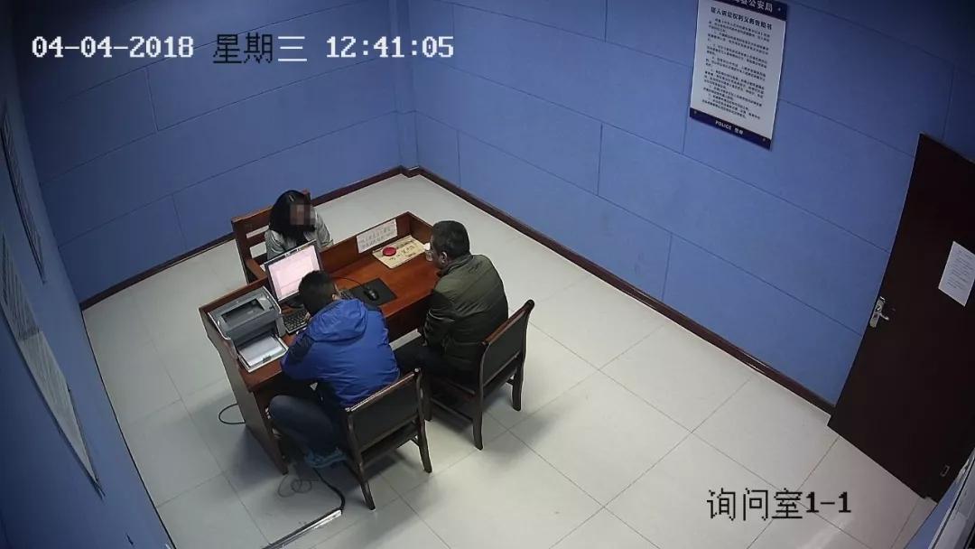 又一个!东海一女子在朋友圈里骂警察,被拘2天!