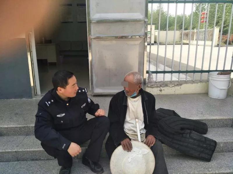 东海民警悉心呵护古稀老人助其回家