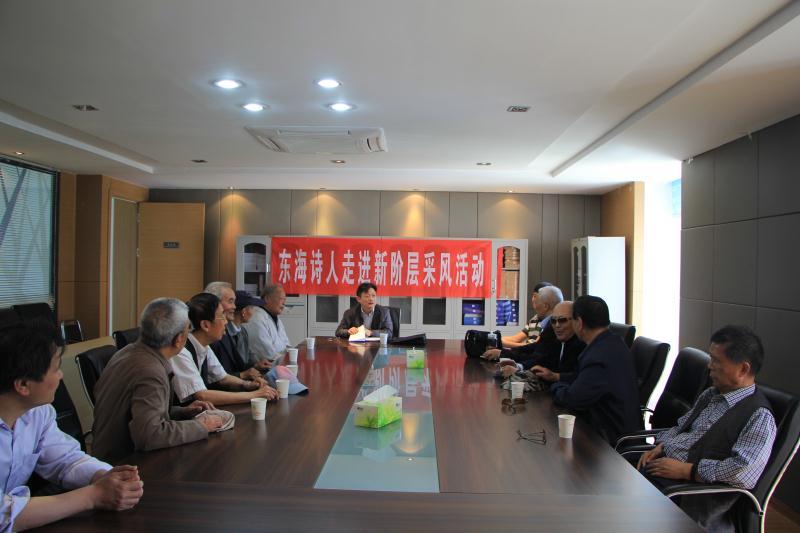县委统战部组织开展东海诗人走进新阶层采风活动
