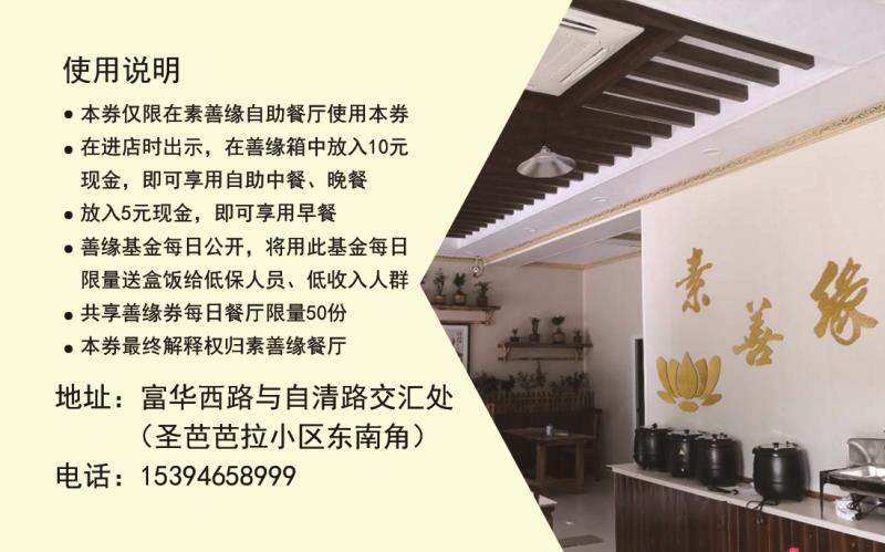 mmexport1525587795155.jpg