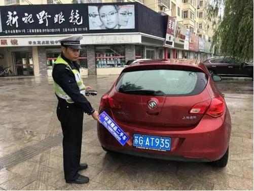 东海一司机故意遮挡挂机动车号牌,被罚款200元扣12分