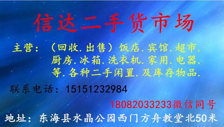 59412523-EC5B-4DE4-BCA5-199AB0E5895B.jpeg