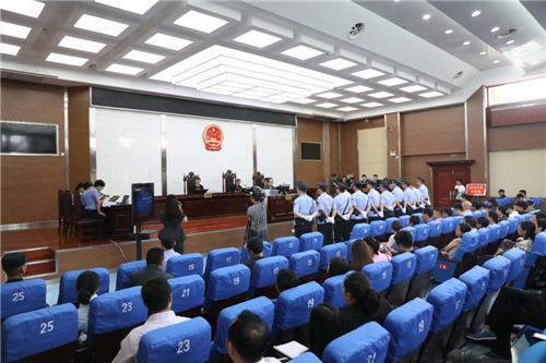 扫黑除恶!东海首例涉恶势力案件今日开庭审理