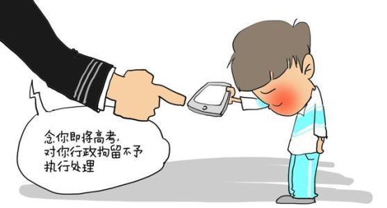 """东海一十六岁高中生偷走同学8000元手机,竟然还""""贼喊捉贼""""..."""