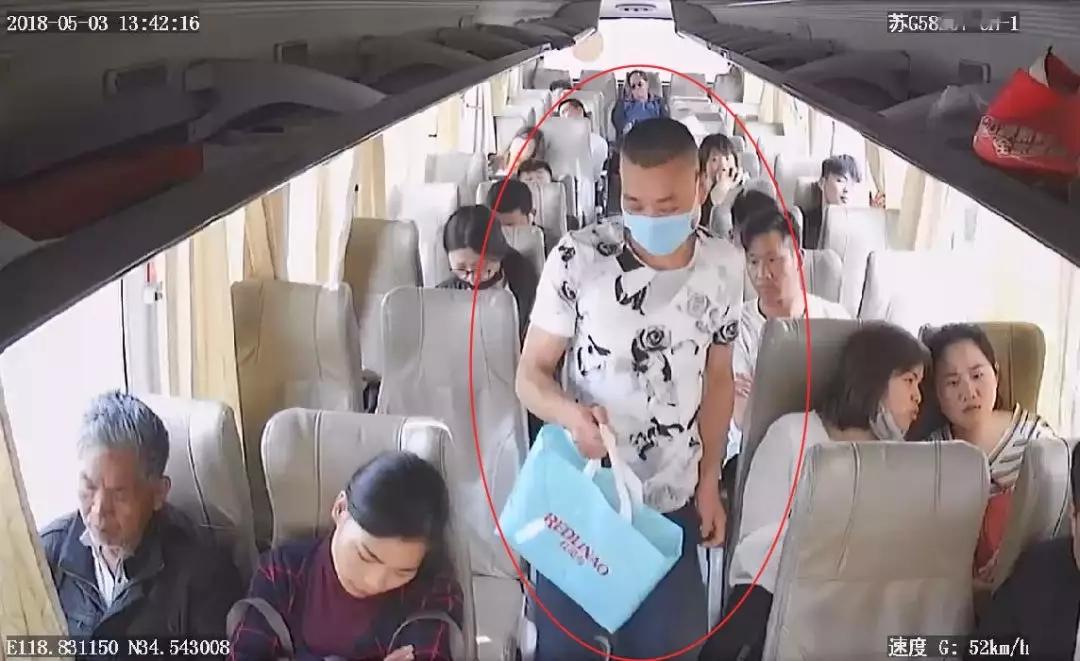 东海往新浦班车又抓到一个小偷!你遇到过吗?