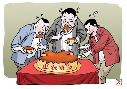 东海安峰某村村干部骗取惠农资金被市纪委监委通报!受到党内严重警告处分