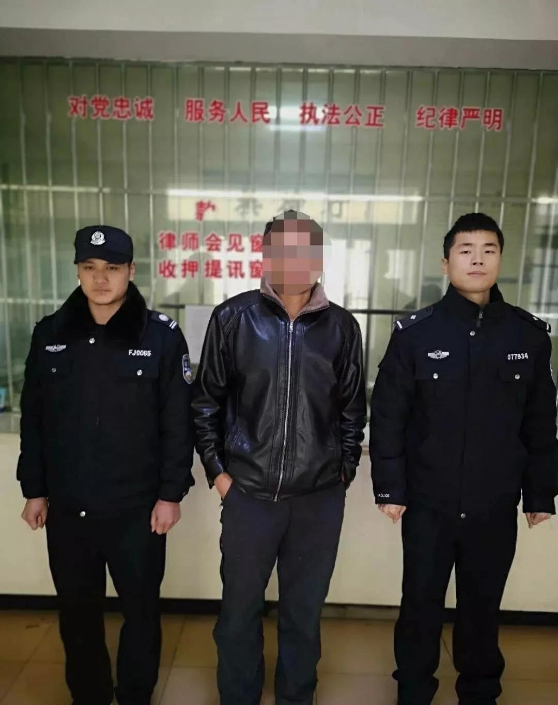 进京非法上访?山左口一男子被拘七日罚款500!