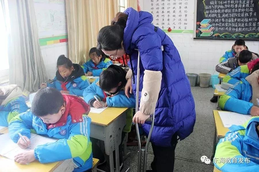 一开学,东海这老师就被曝光了!