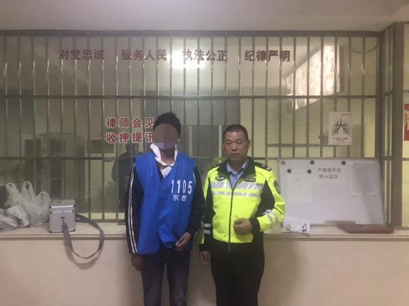东海一男子酒驾受伤后被民警送医院治疗,结果痊愈他做的第一件事竟然是...