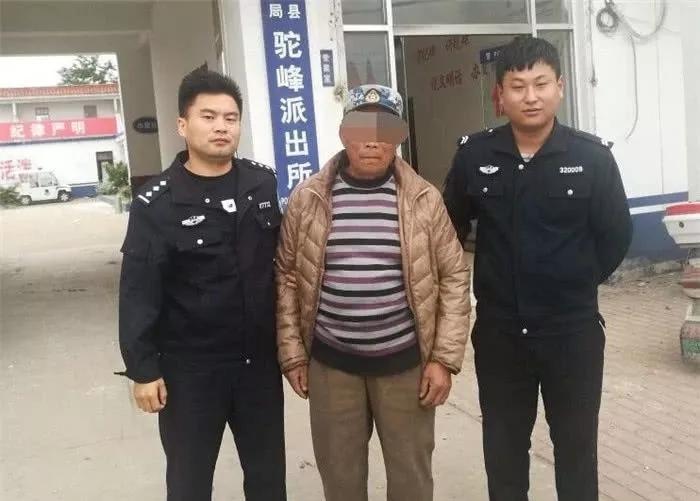 东海一62岁男子竟然偷了一92岁老人4000块钱!称:攒钱给儿子娶媳妇