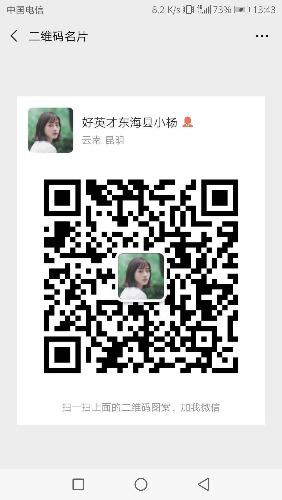 mmexport1561960117915.jpg