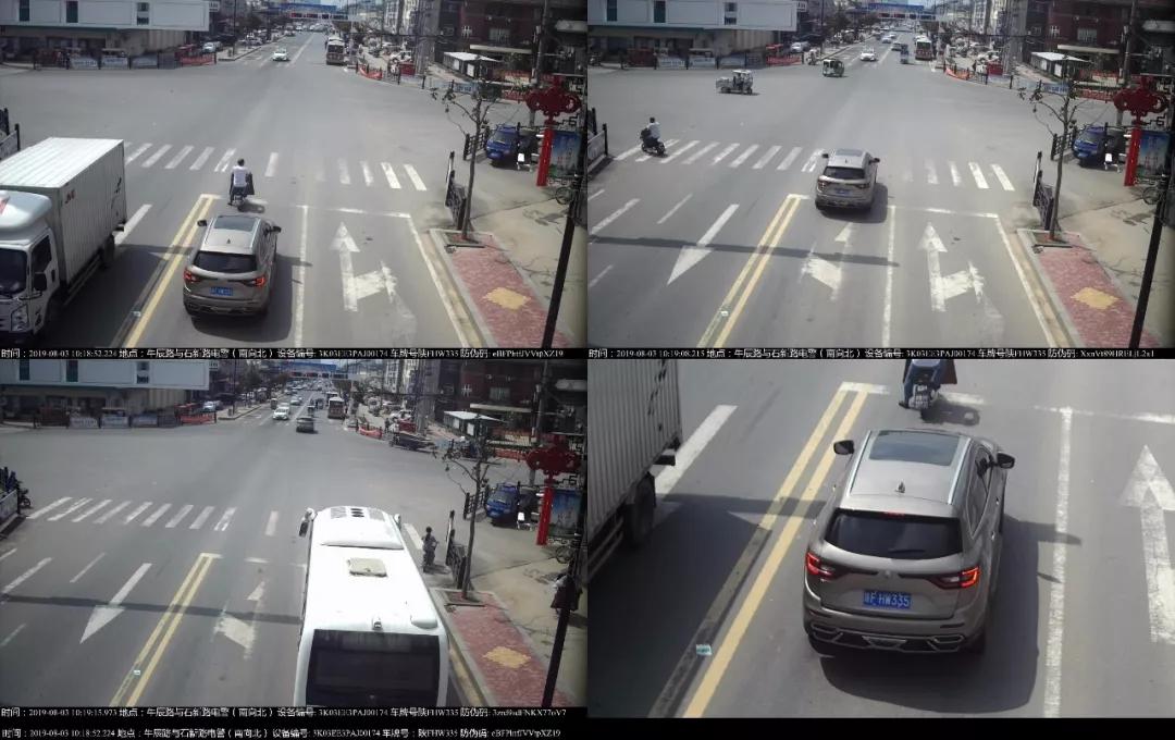 还是这几个路口,东海又一批司机闯红灯啦!看看有你认识的吗?