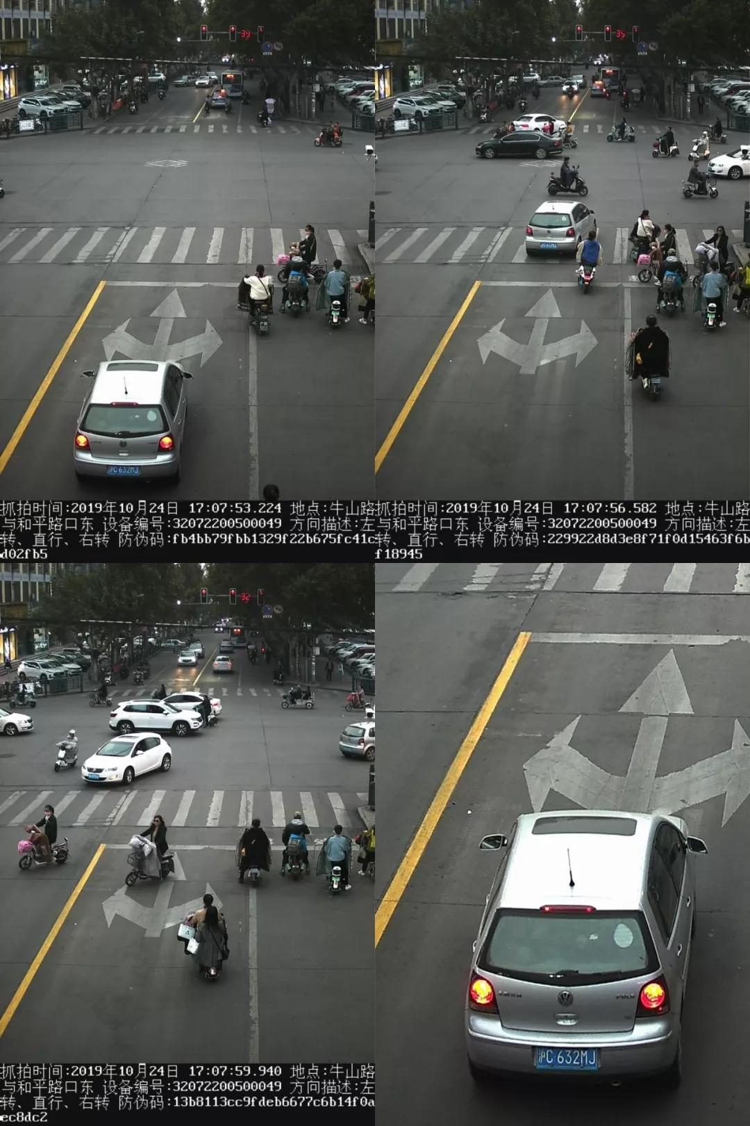 东海又一批机动车闯红灯被曝光!是钱多还是车不是自己的?