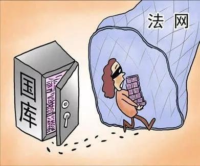 村主任牛,副站长也不差!东海一农经站副站长竟然挪用457万炒股!