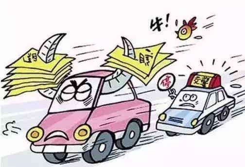"""实名曝光!最高交通违法101起!东海这50个""""违章王""""你认识吗?"""