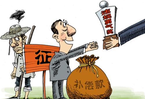 多次虚报套取补偿款36.6万,非法转让土地40.53亩!东海这个村支书被开除党籍!