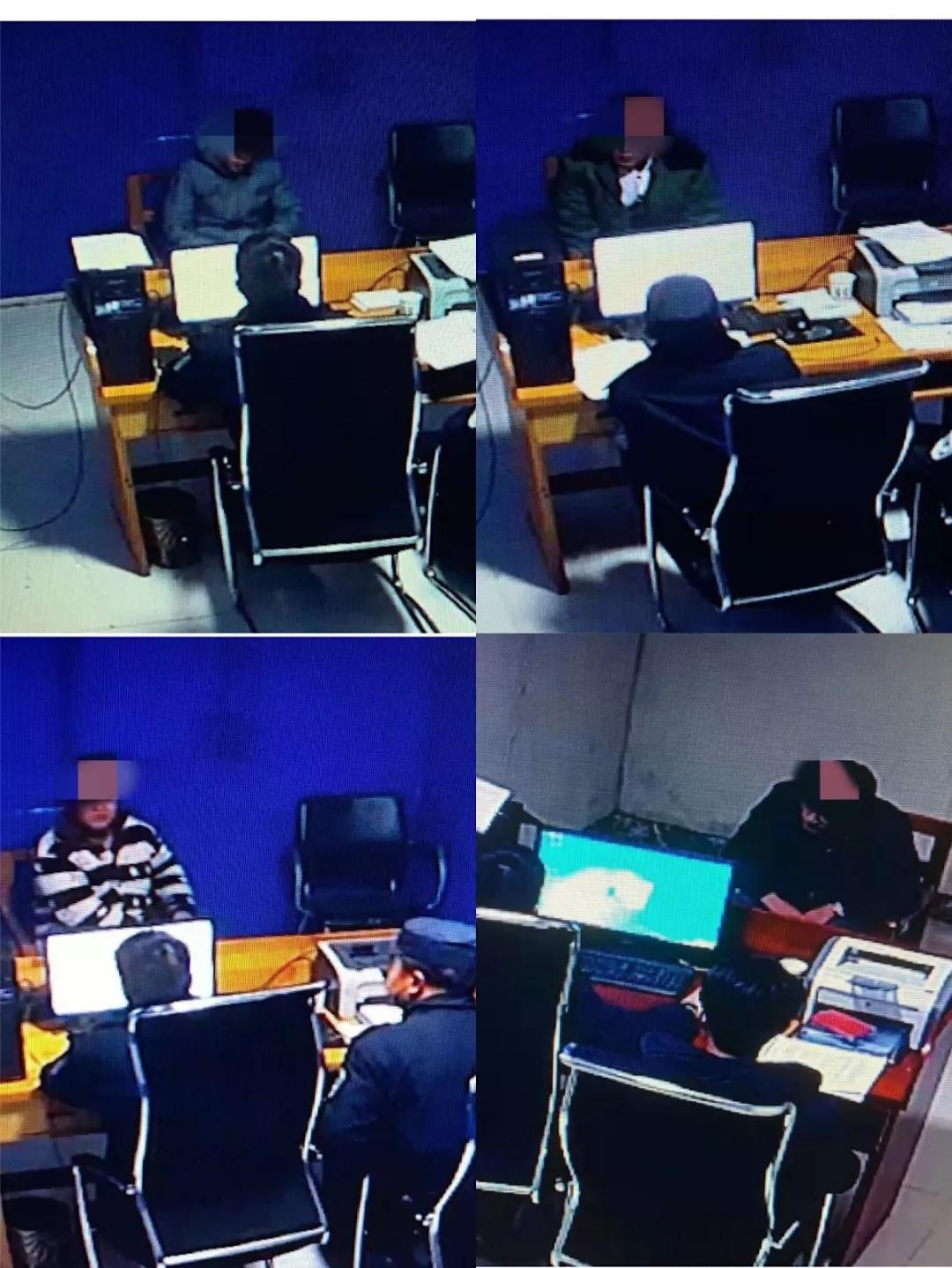 东海4男子涉嫌诈骗10多万!在洗浴中心被抓获!