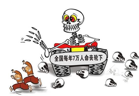 交通事故致人死亡、交通肇事后逃逸...東海這些人被曝光,有你認識的嗎?