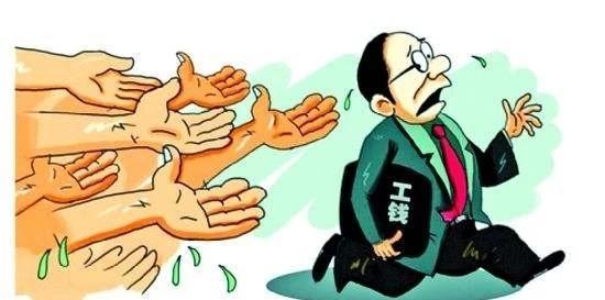东海某服饰公司老板拖欠67名工人10多万工资跑了~结果被法官通过支付宝地址找到!