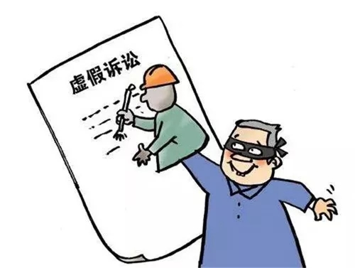 东海一男子虚假诉讼,被判有期徒刑十个月,处罚金二万!