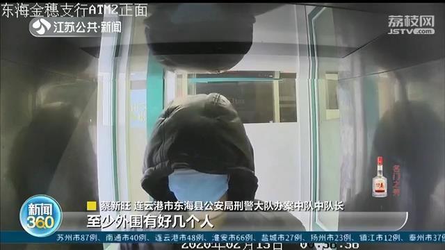 缺德!东海4人网上卖口罩诈骗十一起,涉案10万多!有办假证和诈骗前科
