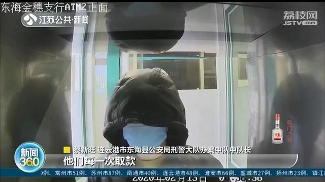缺德!東海4人網上賣口罩詐騙十一起,涉案10萬多!有辦假證和詐騙前科