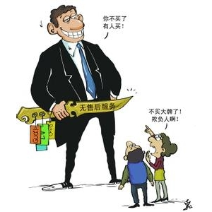 远洲城市广场内承租客工作人员暴力殴打顾客!!!